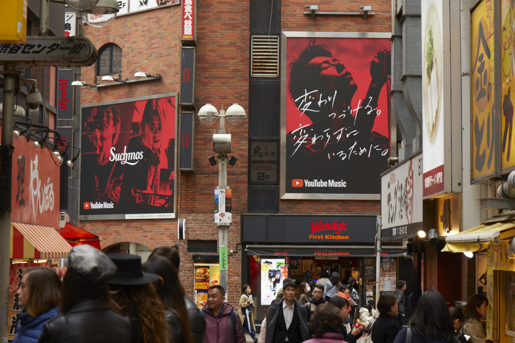 shibuya_roadcast_026-1024x683
